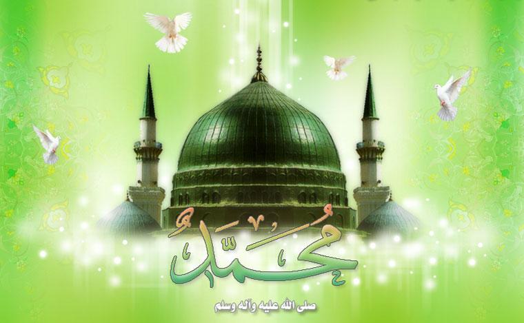 Поздравление с днем рождения в мусульманской вере